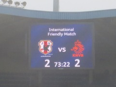 Football18
