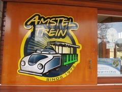 AmstelPark04