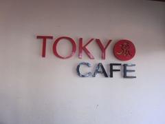 TokyoCafe02