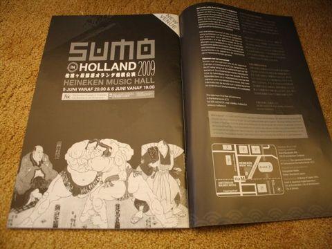 090528 Sumo
