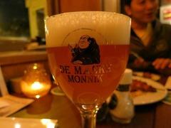 Beer07