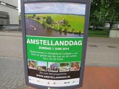 AmstellandDag