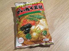 Tsukemono12