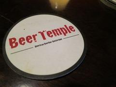 templebar16