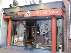 hosokawa04