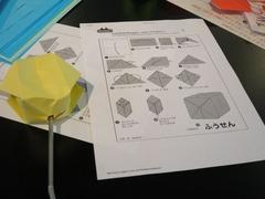 Origami06