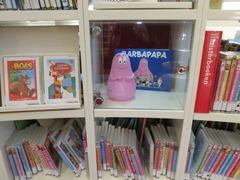 bibliotheek21