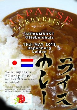 curry02-b