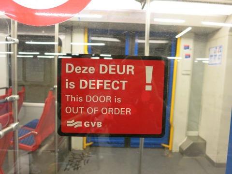 defect02