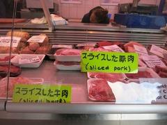 Meat02
