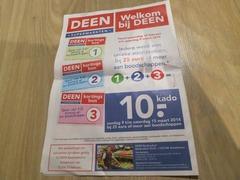 Deen05