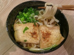 Udon50