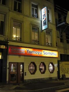 Santatsu01