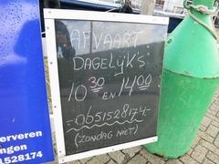 Texel017