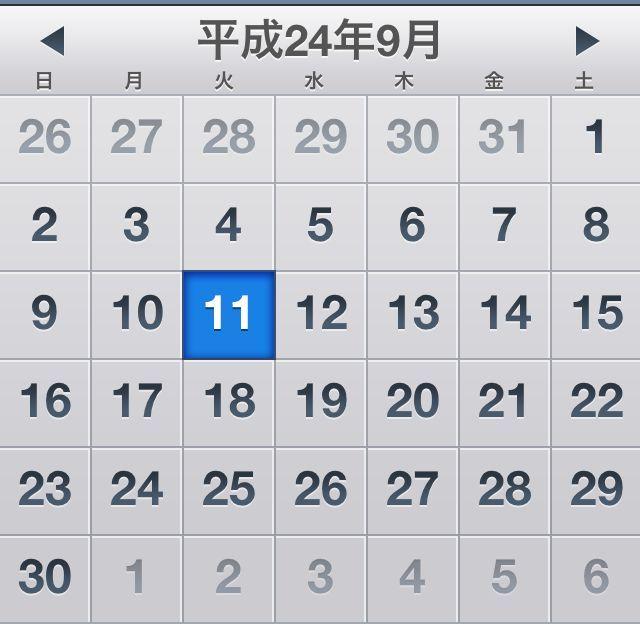 有用的商业文件日本日历显示在日历上! [了解!老虎卷]