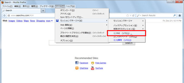 Firefoxでいつものタブを保存してくれる便利アドオン【知っ得!虎の巻】