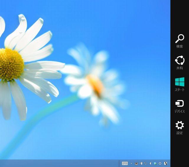 Windows 8マスターへの道 徐々に浸透しつつある新OS・Windows 8活用まとめ