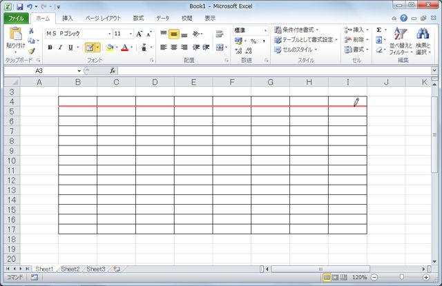 Excelで表を作成していると、ある一部分だけ罫線の色や太さを変えたい場合がある。そんな時、セルの書式設定で変更するのは意外と面倒だ。いっそのこと、マウスを使って新しく罫線を引いてしまおう。