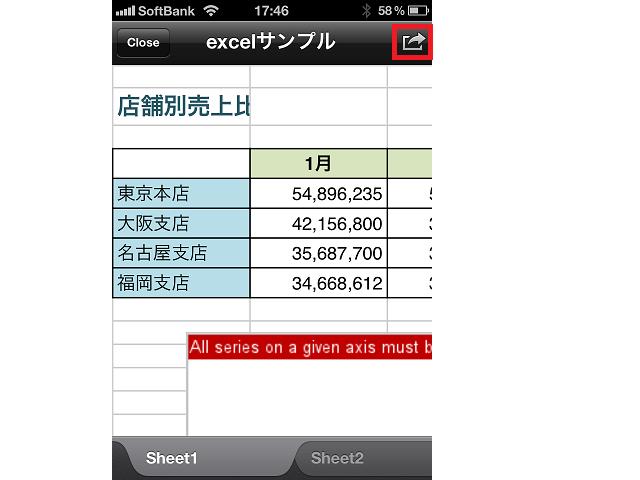 期待已久的iPhone版Google Drive终于来了!随时随地查看时间表和声明【了解!老虎卷]