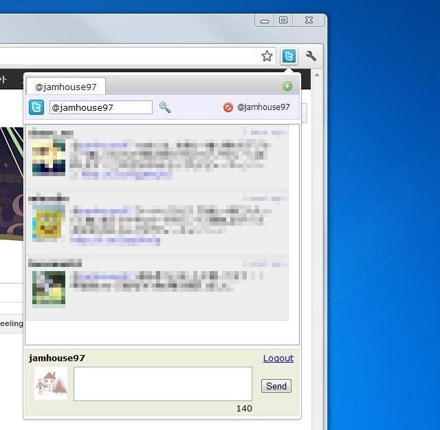ニュースやメールをいつでもチェック! Chromeをカスタマイズしよう【知っ得!虎の巻】