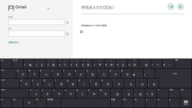 年始はWindows 8をマスターしよう! 新OS・Windows 8をよく知り操作をマスター