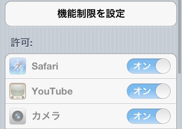 使って便利なiPhoneテクニック集 iPhoneユーザーなら知っておきたい小技【知っ得!虎の巻】