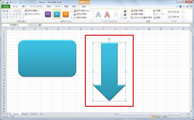特大ボリュームで送る便利技まとめ Excel活用テクニック~知っ得・まとめ~ : ITライフハック