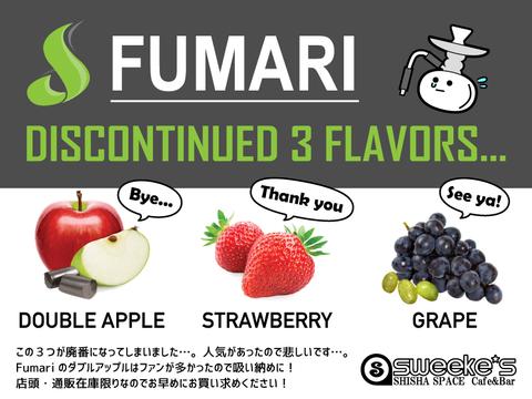 fumari_discontibued
