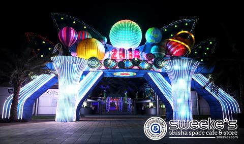 dubai_garden-glow_1