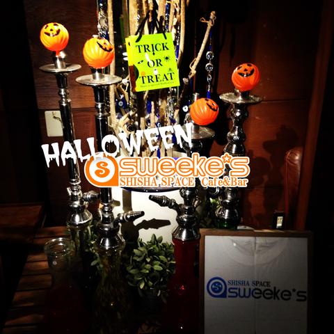 halloween_soon