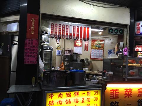 shisha_taiwan_shop