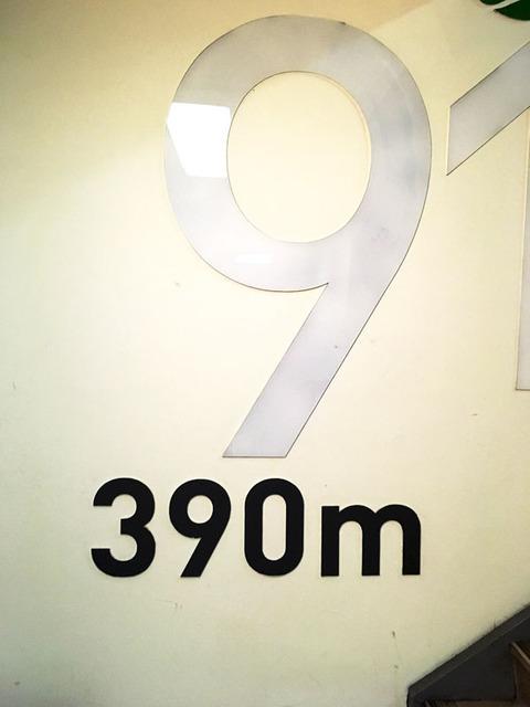 taiwan_101_floor91