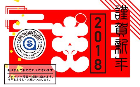 new-year_m