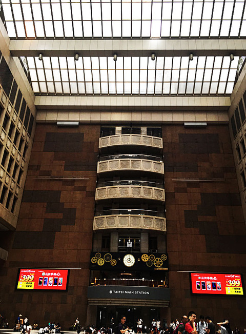 taiwan_taipei_station