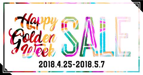 golden-week-sale_smp
