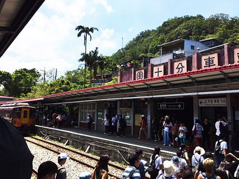 taiwan_shifen_station