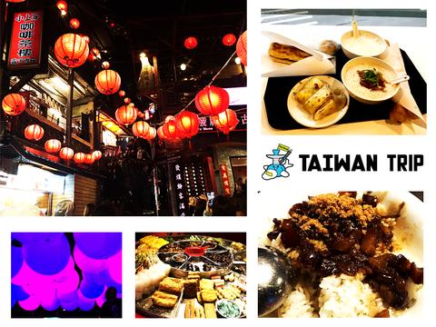 shisha_taiwan_trip