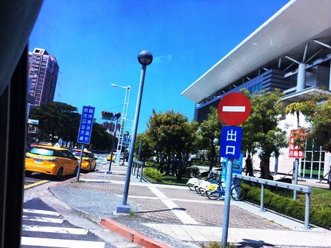 taiwan_takao_station