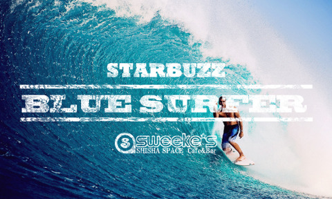 blue-surfer