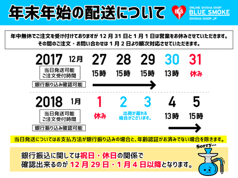 2017-2018_1