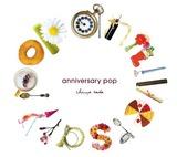 『anniversary pop』