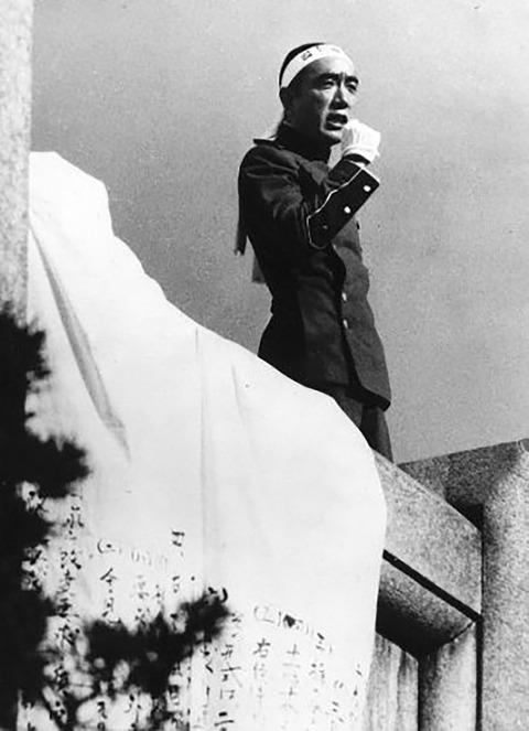 Mishima_Yukio_1970
