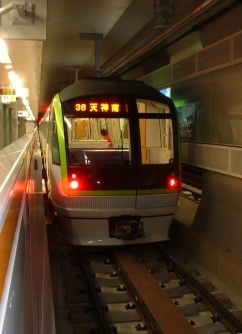 Fukuoka-sw_Nanakuma-line_series3000_1