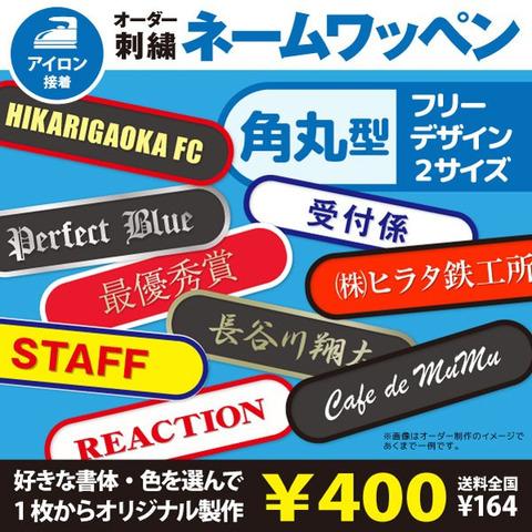 shishuatelier_nw04x1