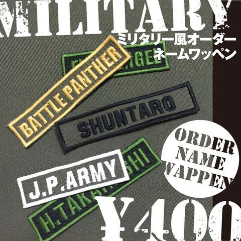 shishuatelier_nw03mx1