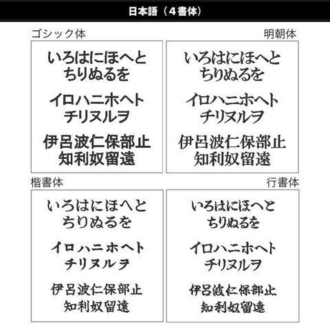 shishuatelier_nw03x1_3