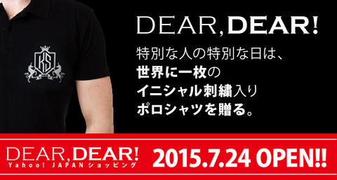 deardear-open