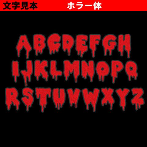 shishuatelier_aw06x1_2