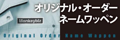 bnr_order_name