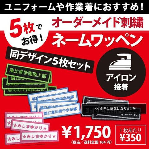 shishuatelier_nw03x5